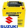 Motobatt Suzuki